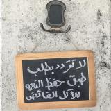 request_tabaq_ne3ma